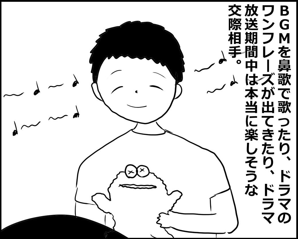 f:id:Megumi_Shida:20200816055020j:plain