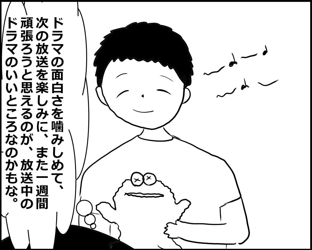 f:id:Megumi_Shida:20200816055025j:plain