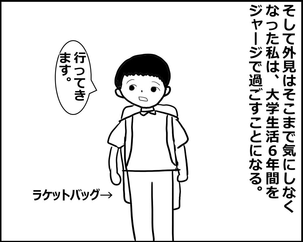 f:id:Megumi_Shida:20200817150621j:plain