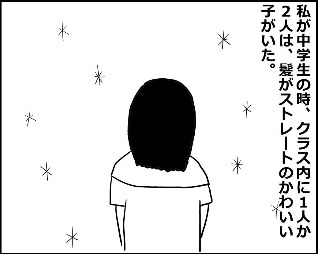 f:id:Megumi_Shida:20200817163108j:plain