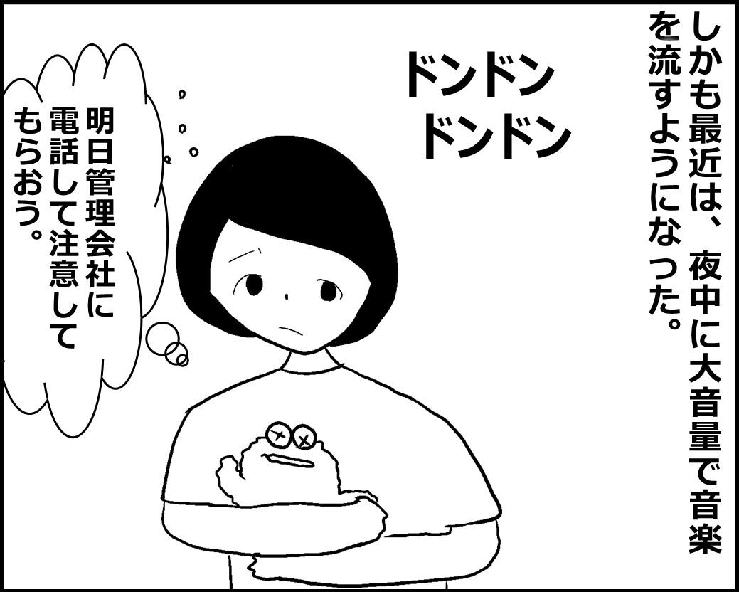 f:id:Megumi_Shida:20200820005732j:plain