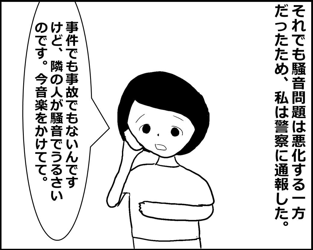 f:id:Megumi_Shida:20200820005745j:plain