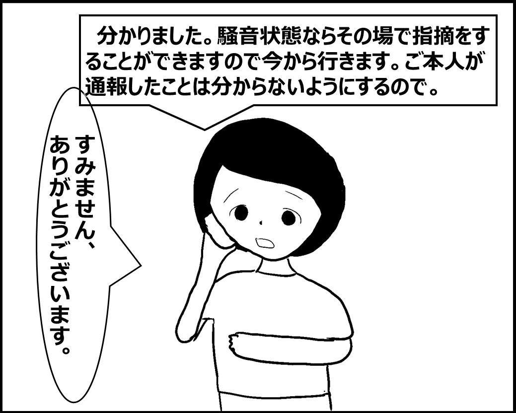 f:id:Megumi_Shida:20200820005752j:plain