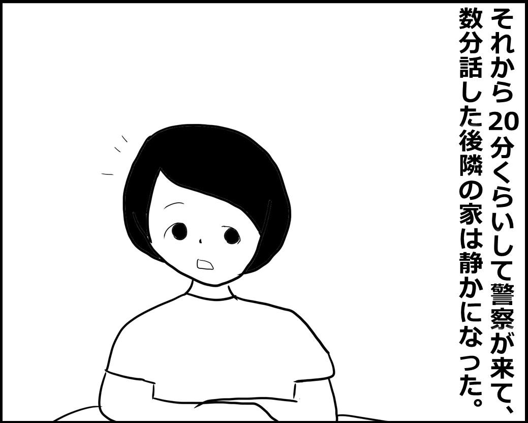 f:id:Megumi_Shida:20200820005756j:plain