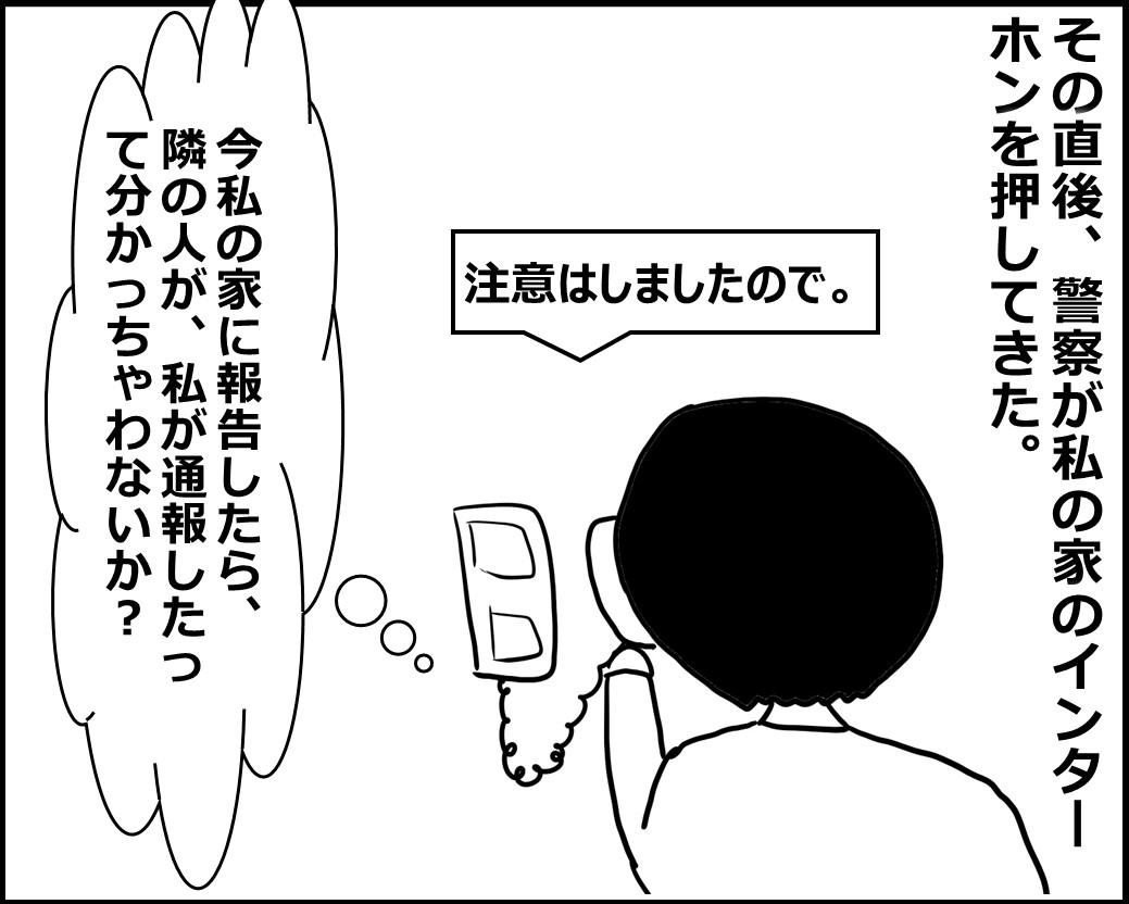 f:id:Megumi_Shida:20200820005803j:plain