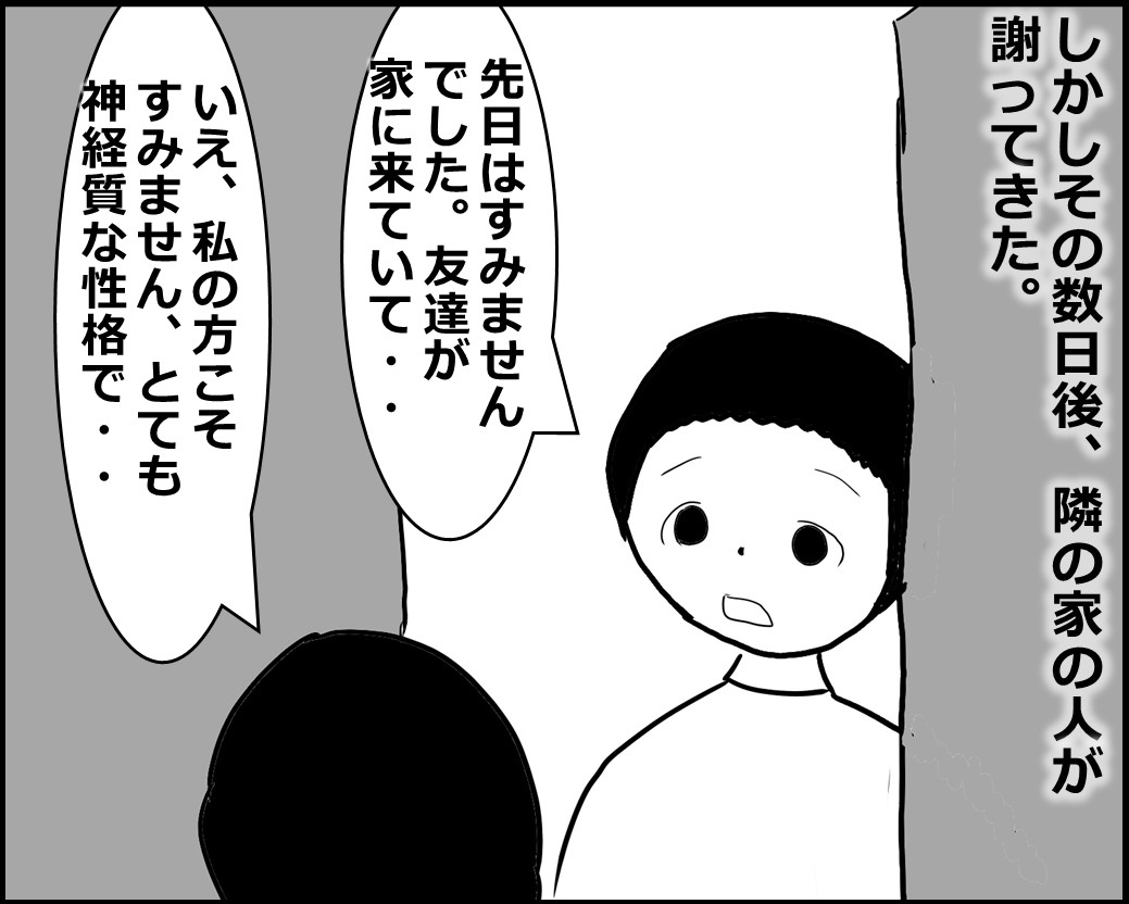 f:id:Megumi_Shida:20200820005808j:plain