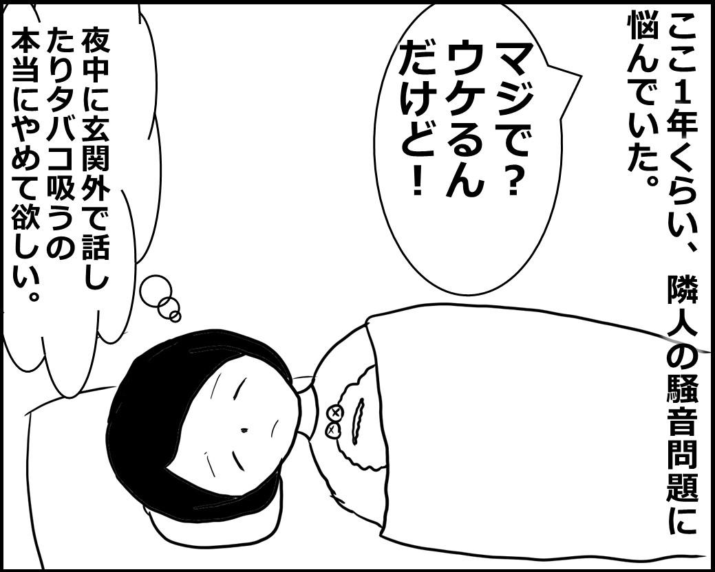f:id:Megumi_Shida:20200820010542j:plain