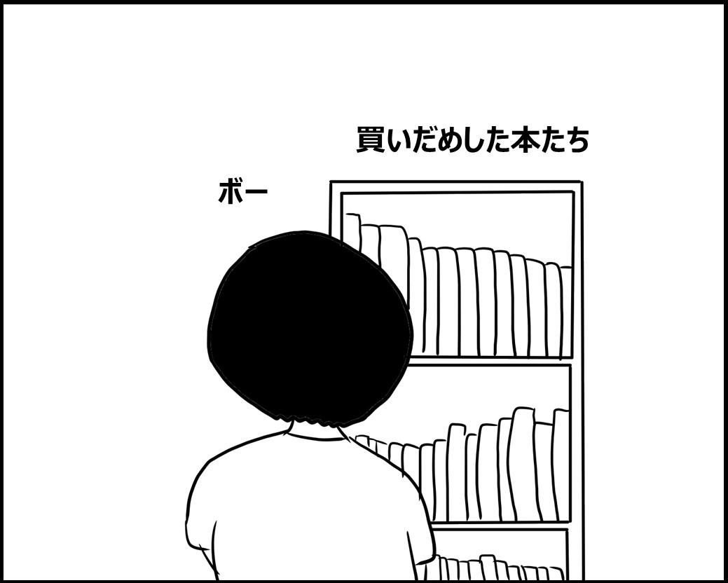 f:id:Megumi_Shida:20200821153827j:plain