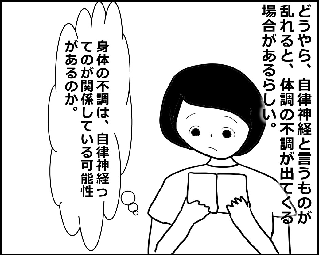 f:id:Megumi_Shida:20200821153844j:plain