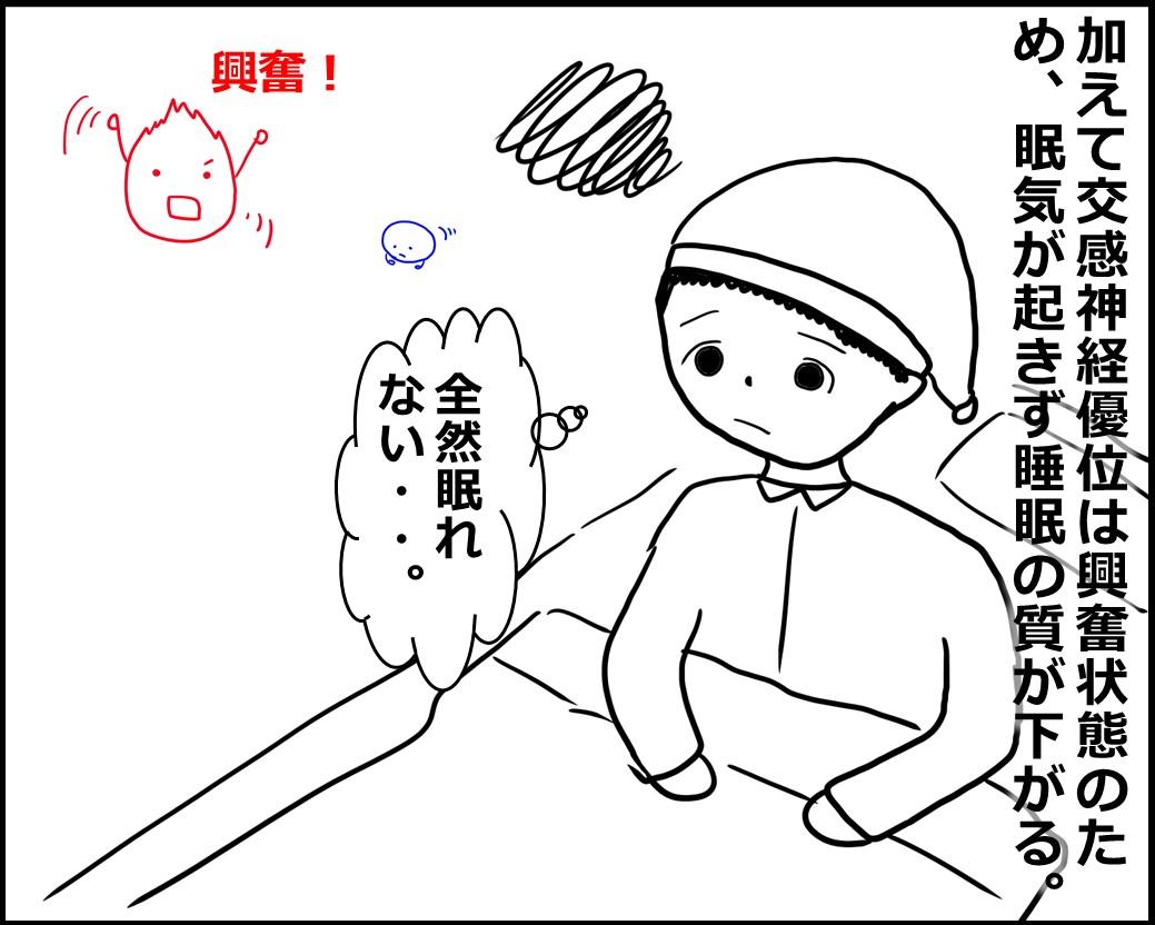 f:id:Megumi_Shida:20200822083246j:plain