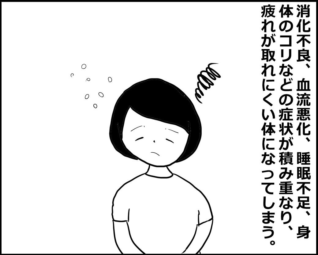 f:id:Megumi_Shida:20200822083307j:plain