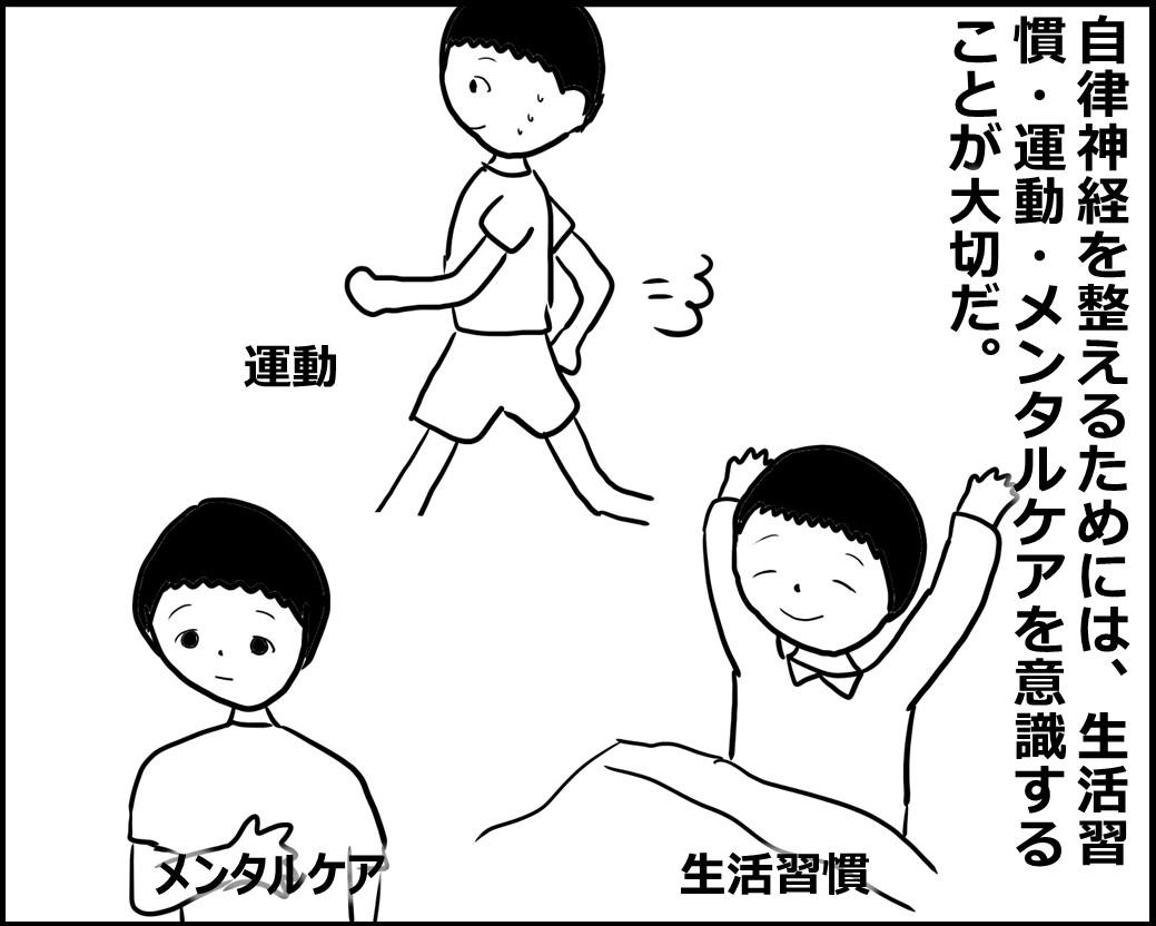 f:id:Megumi_Shida:20200824074302j:plain