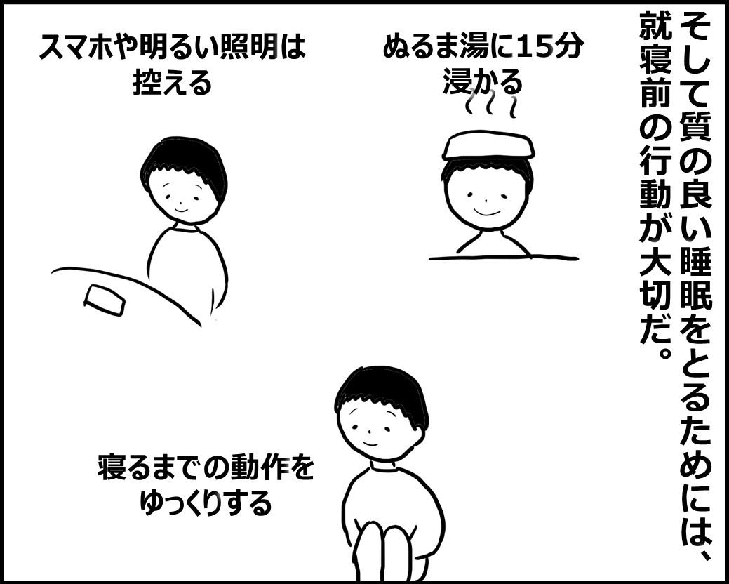 f:id:Megumi_Shida:20200824074320j:plain