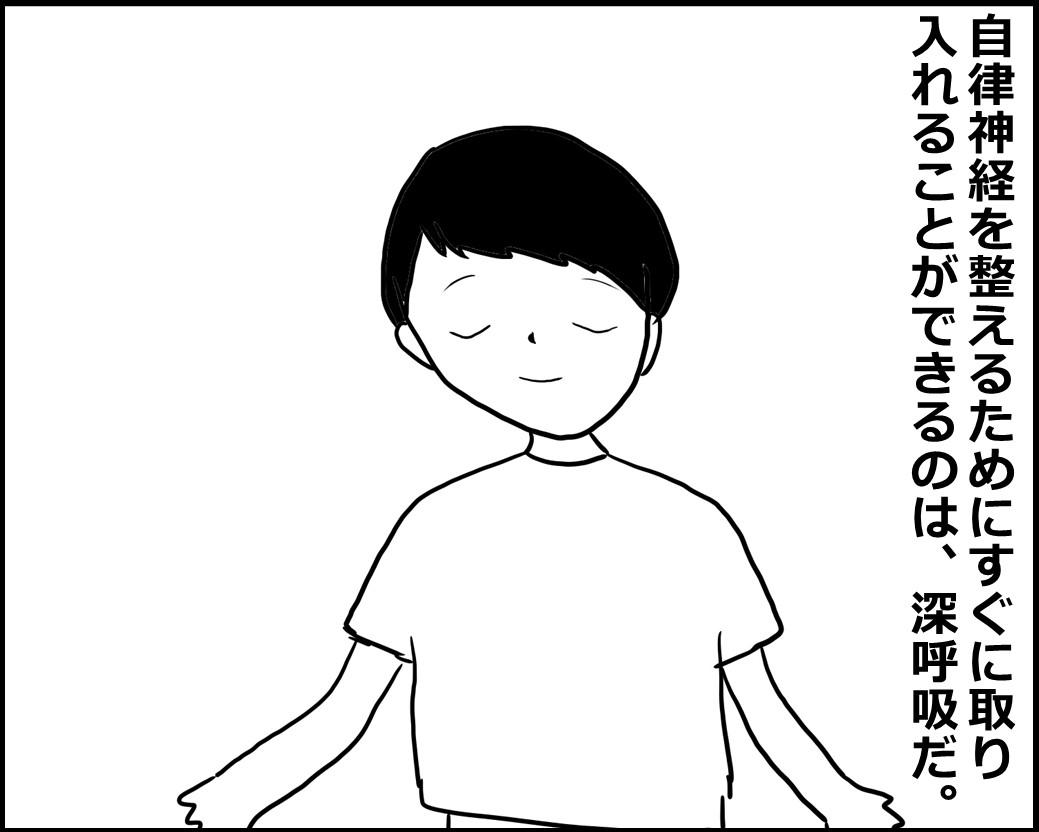 f:id:Megumi_Shida:20200825123154j:plain
