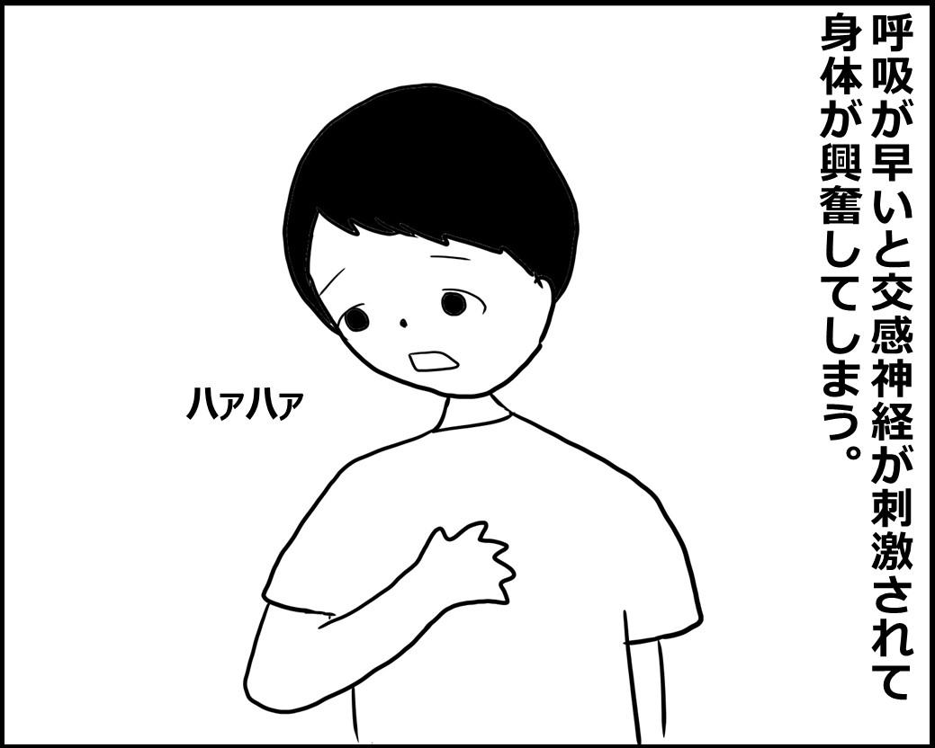 f:id:Megumi_Shida:20200825123157j:plain