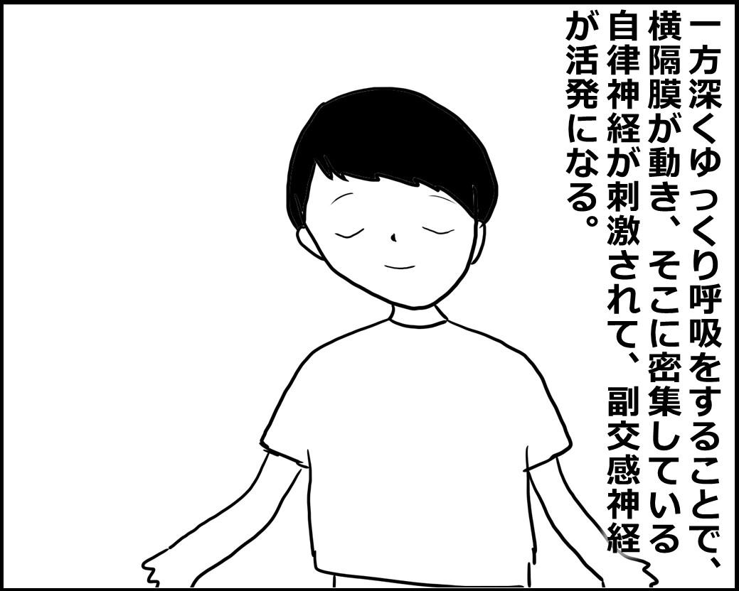 f:id:Megumi_Shida:20200825123202j:plain