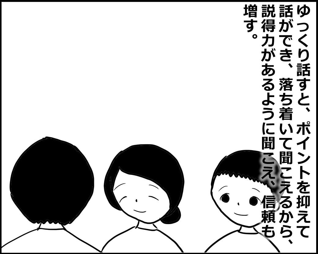 f:id:Megumi_Shida:20200825123218j:plain