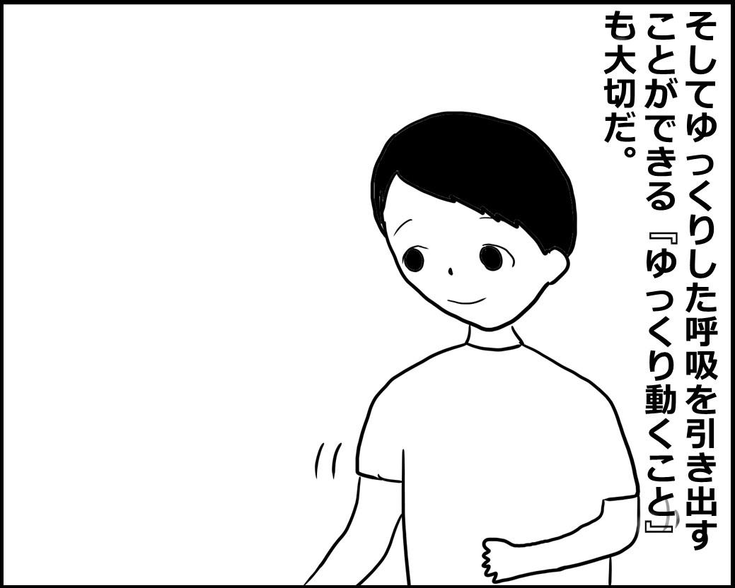 f:id:Megumi_Shida:20200825123224j:plain