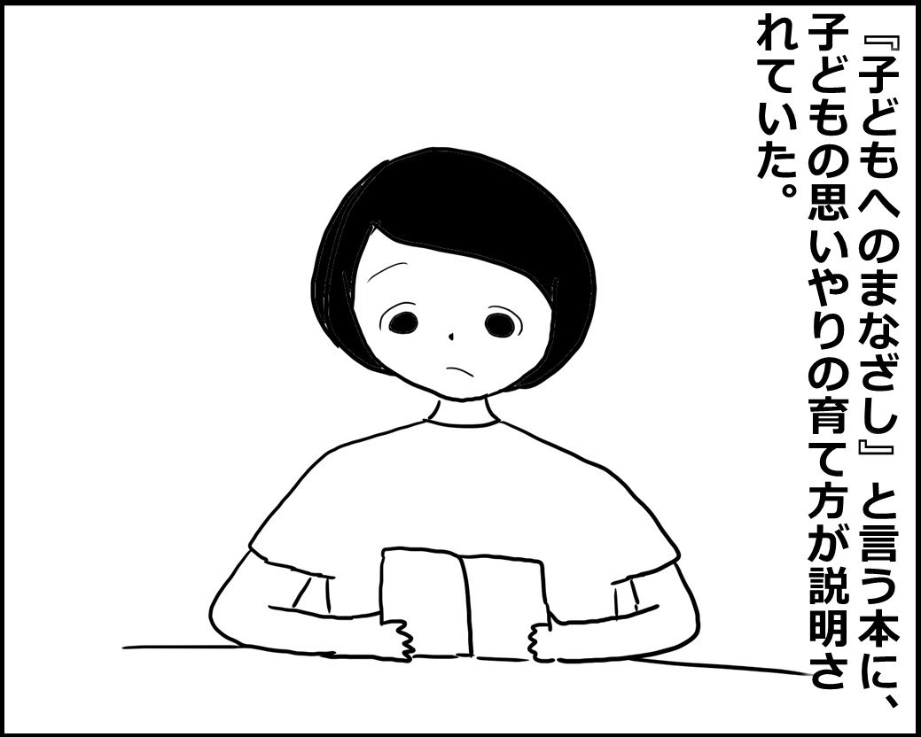 f:id:Megumi_Shida:20200827072857j:plain