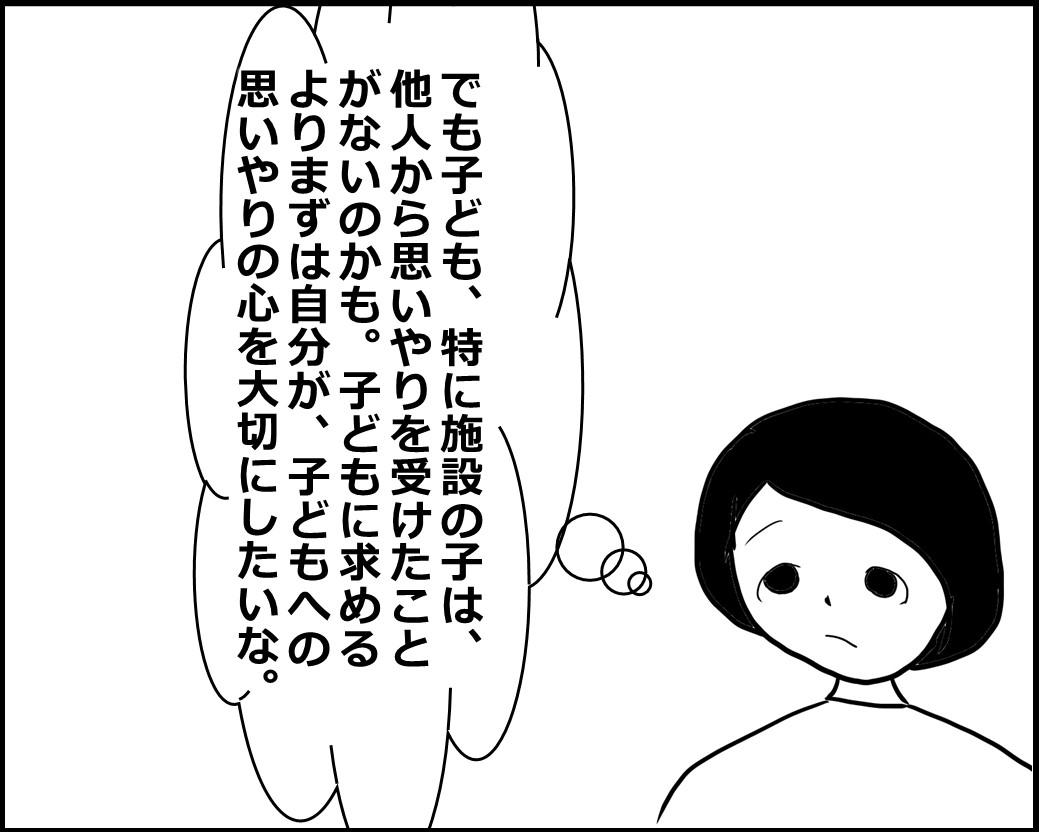 f:id:Megumi_Shida:20200827072917j:plain