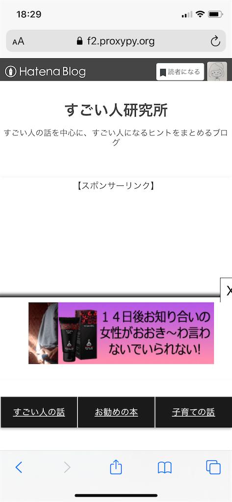 f:id:Megumi_Shida:20200829074914p:image