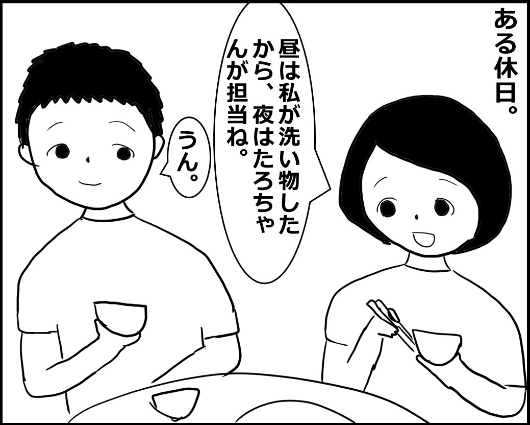 f:id:Megumi_Shida:20200830113237j:plain