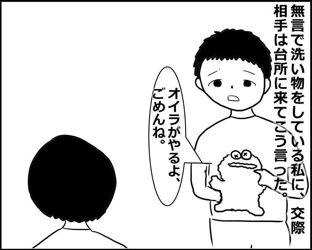 f:id:Megumi_Shida:20200830113258j:plain