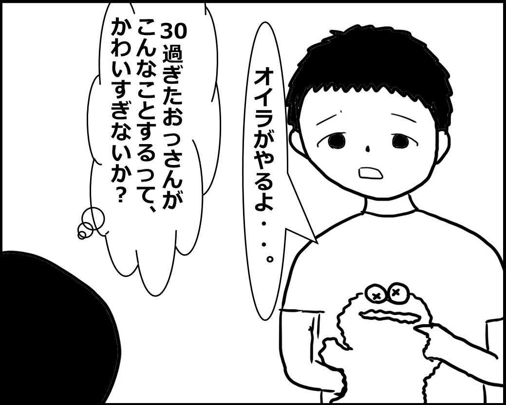 f:id:Megumi_Shida:20200830113304j:plain