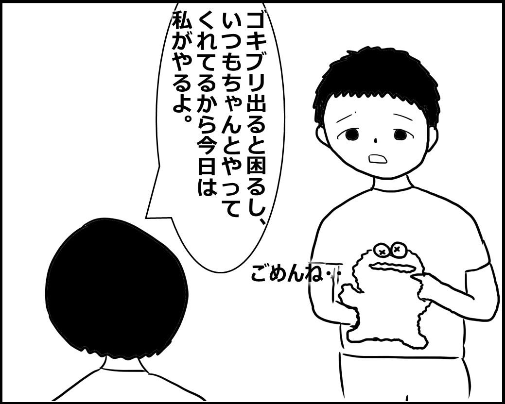f:id:Megumi_Shida:20200830113308j:plain