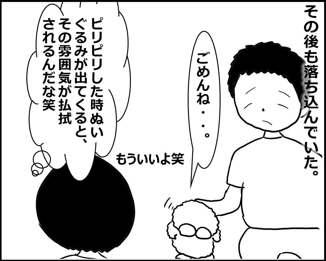 f:id:Megumi_Shida:20200830113312j:plain