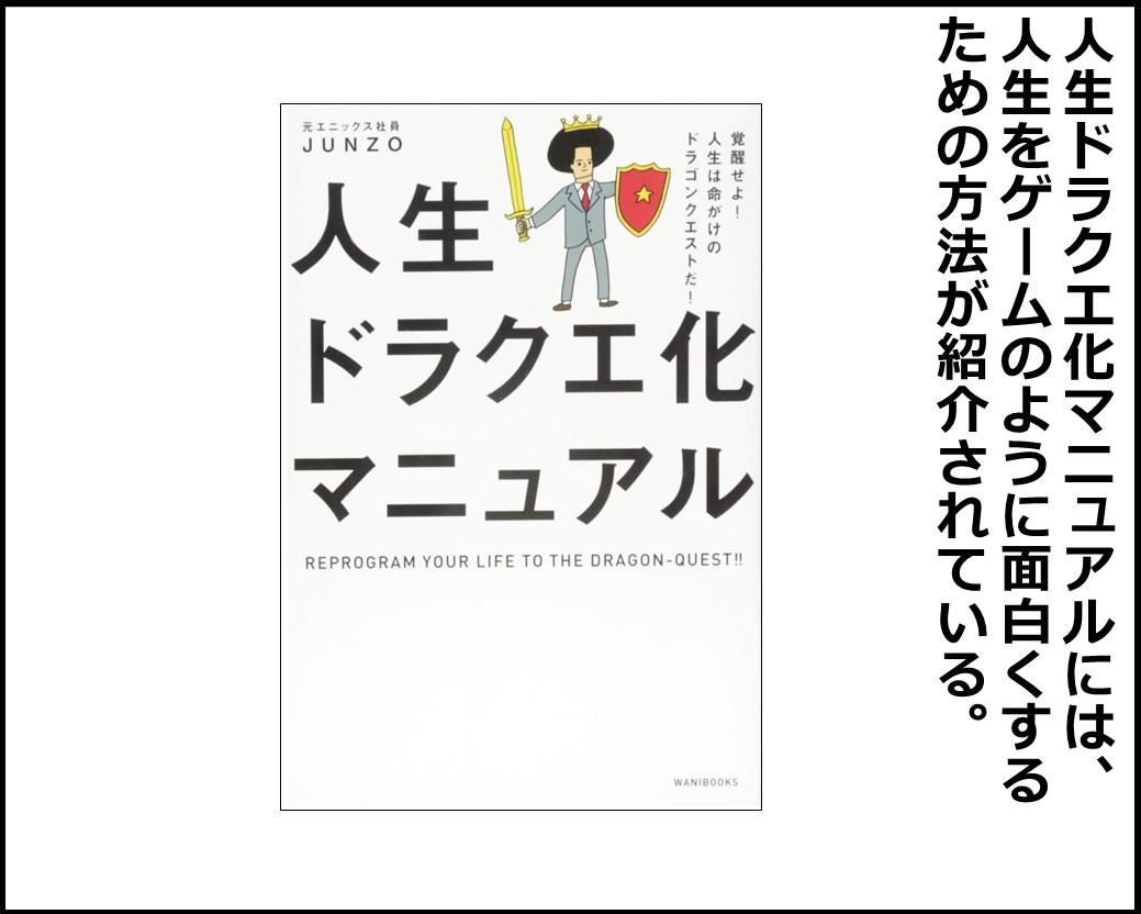 f:id:Megumi_Shida:20200831092203j:plain