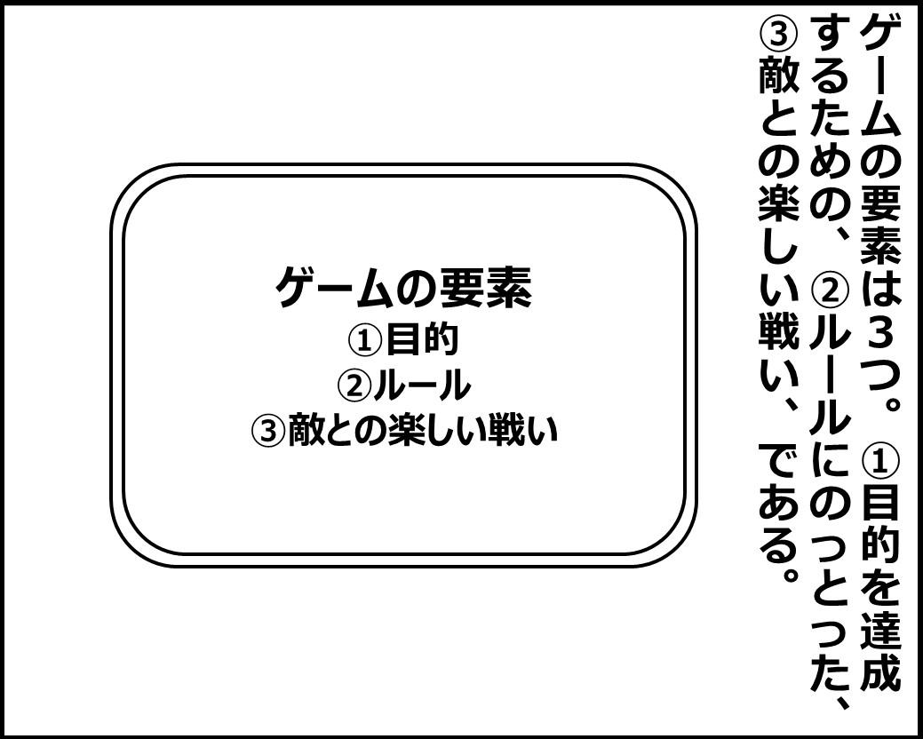 f:id:Megumi_Shida:20200831092214j:plain