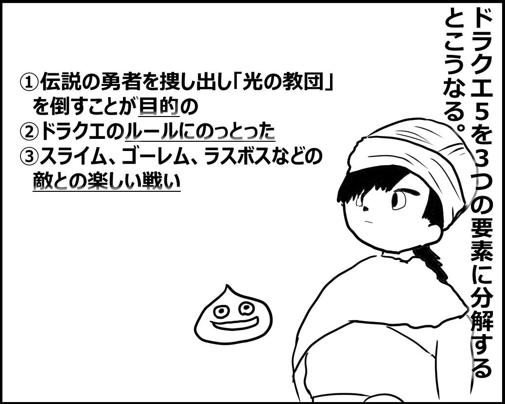 f:id:Megumi_Shida:20200831092219j:plain