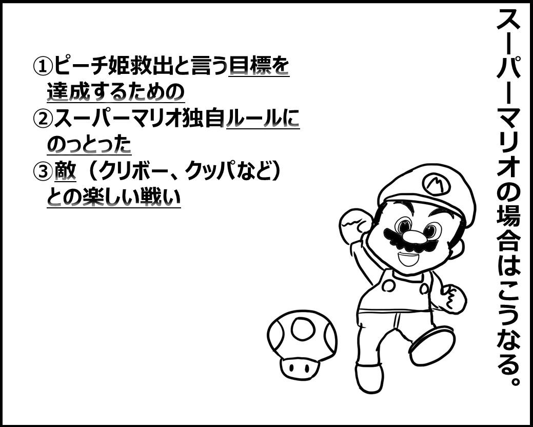 f:id:Megumi_Shida:20200831092224j:plain