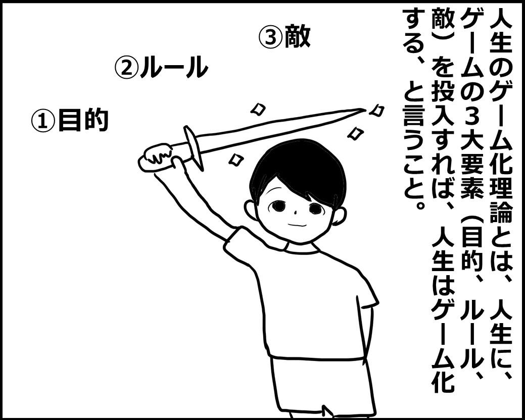 f:id:Megumi_Shida:20200831092230j:plain