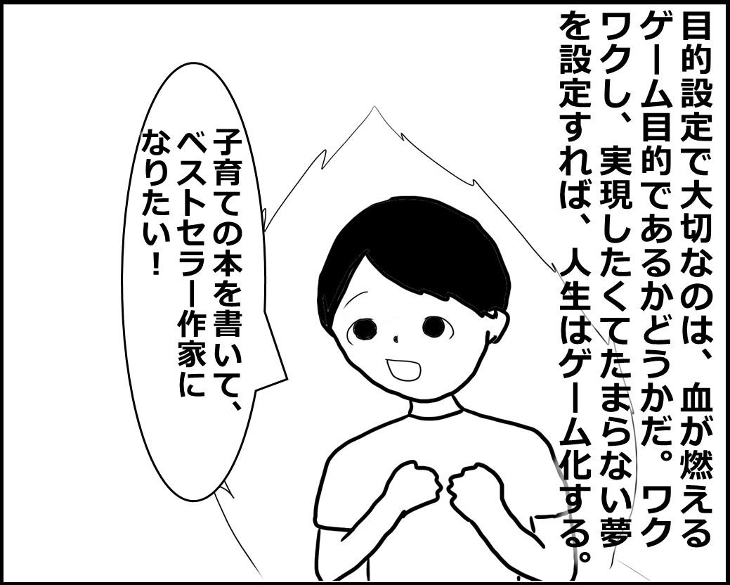 f:id:Megumi_Shida:20200831092237j:plain