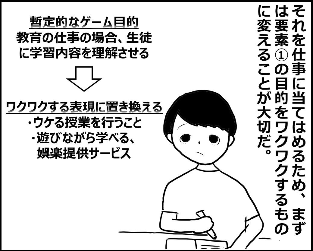 f:id:Megumi_Shida:20200902150331j:plain