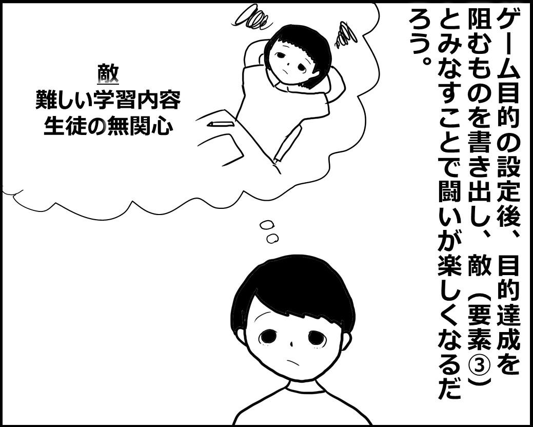 f:id:Megumi_Shida:20200902150338j:plain