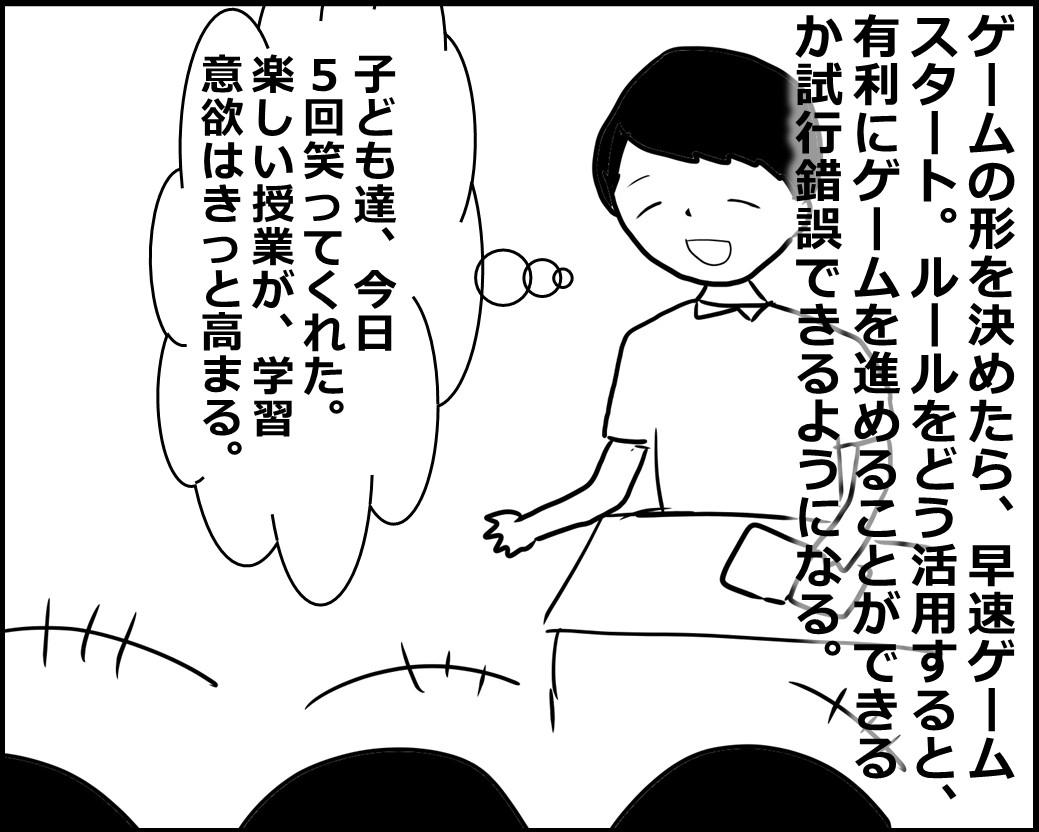f:id:Megumi_Shida:20200902150356j:plain