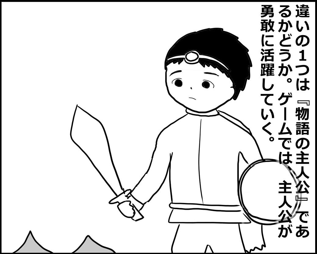 f:id:Megumi_Shida:20200903042202j:plain