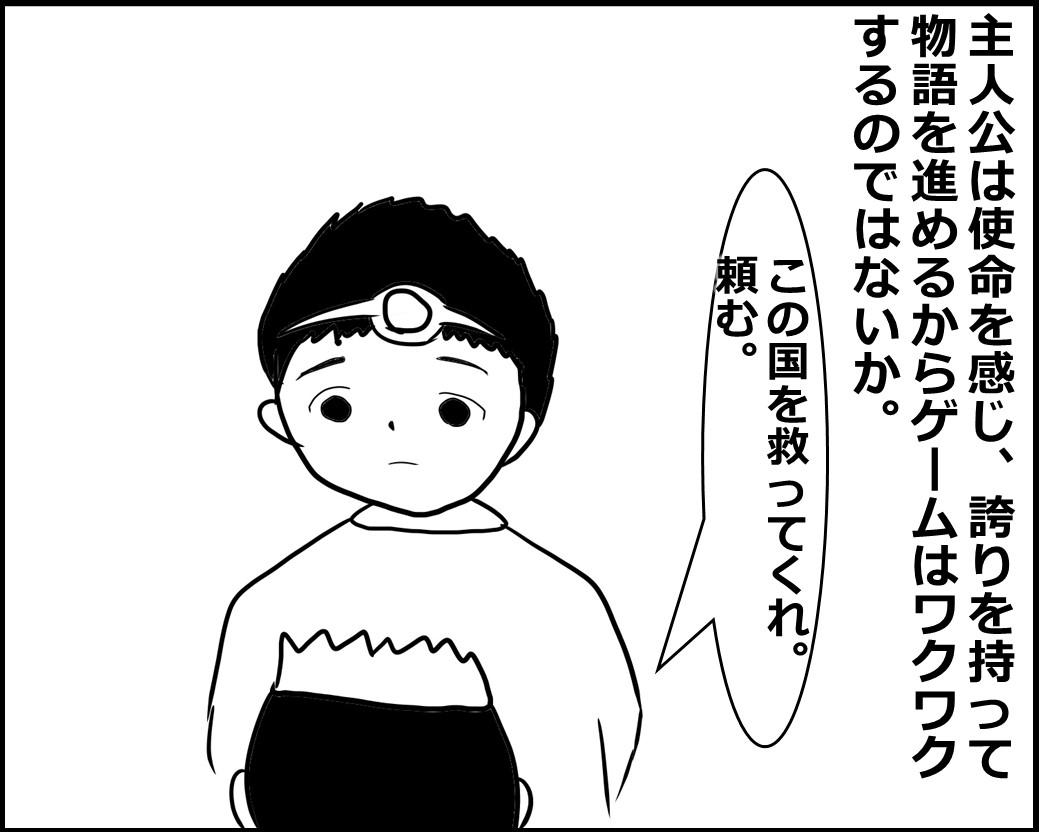 f:id:Megumi_Shida:20200903042208j:plain