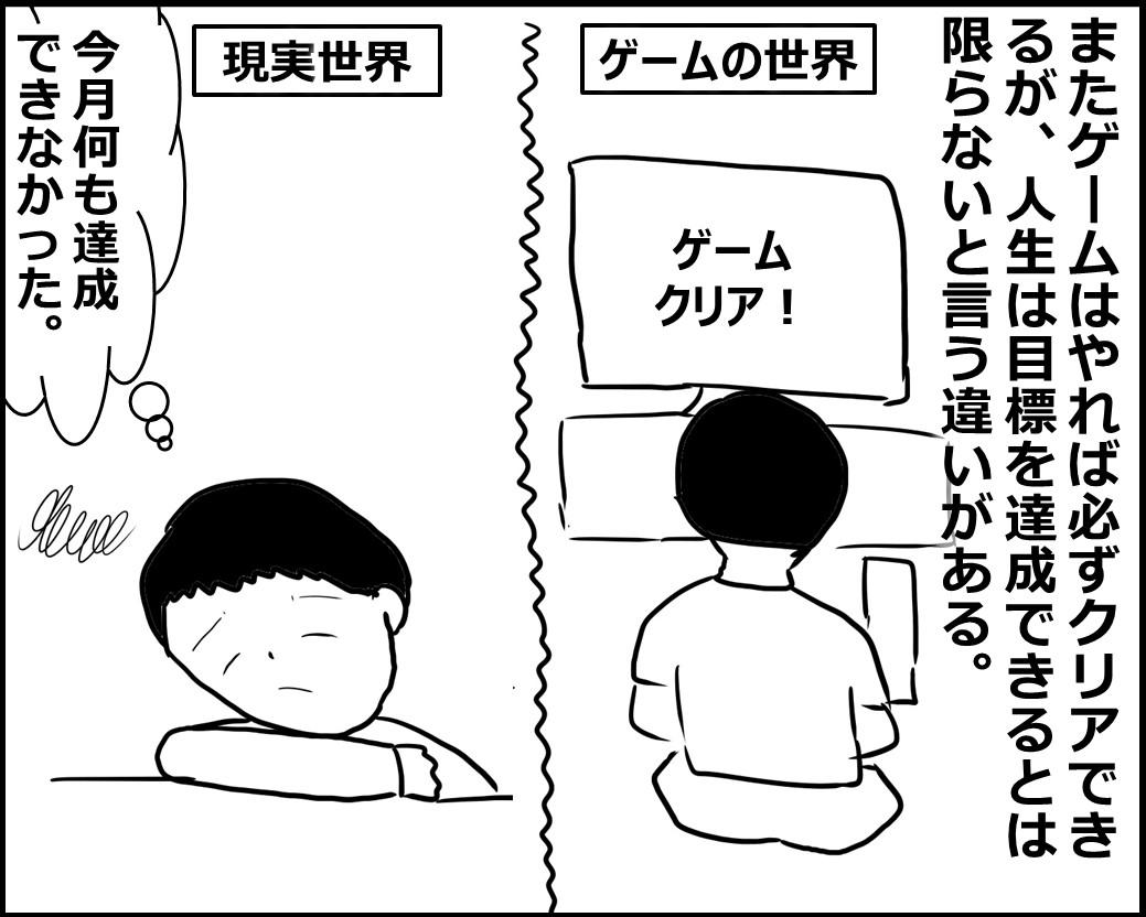 f:id:Megumi_Shida:20200903042221j:plain