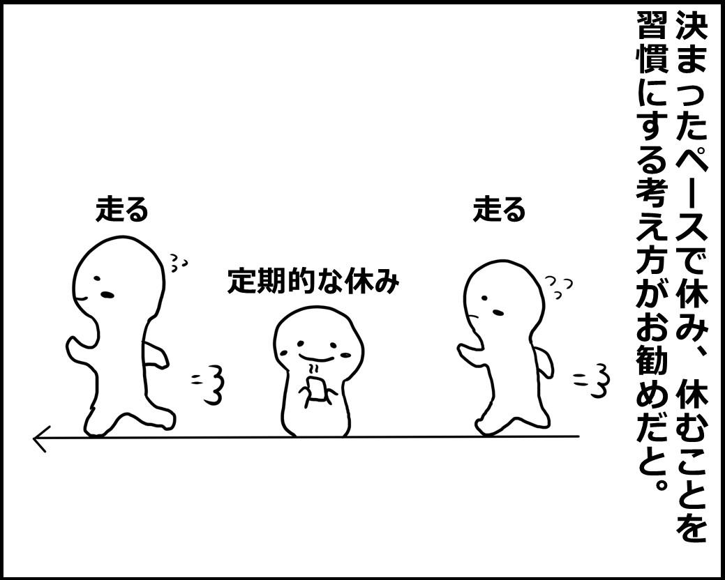 f:id:Megumi_Shida:20200904144131j:plain
