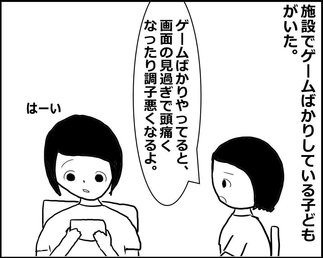 f:id:Megumi_Shida:20200905150646j:plain