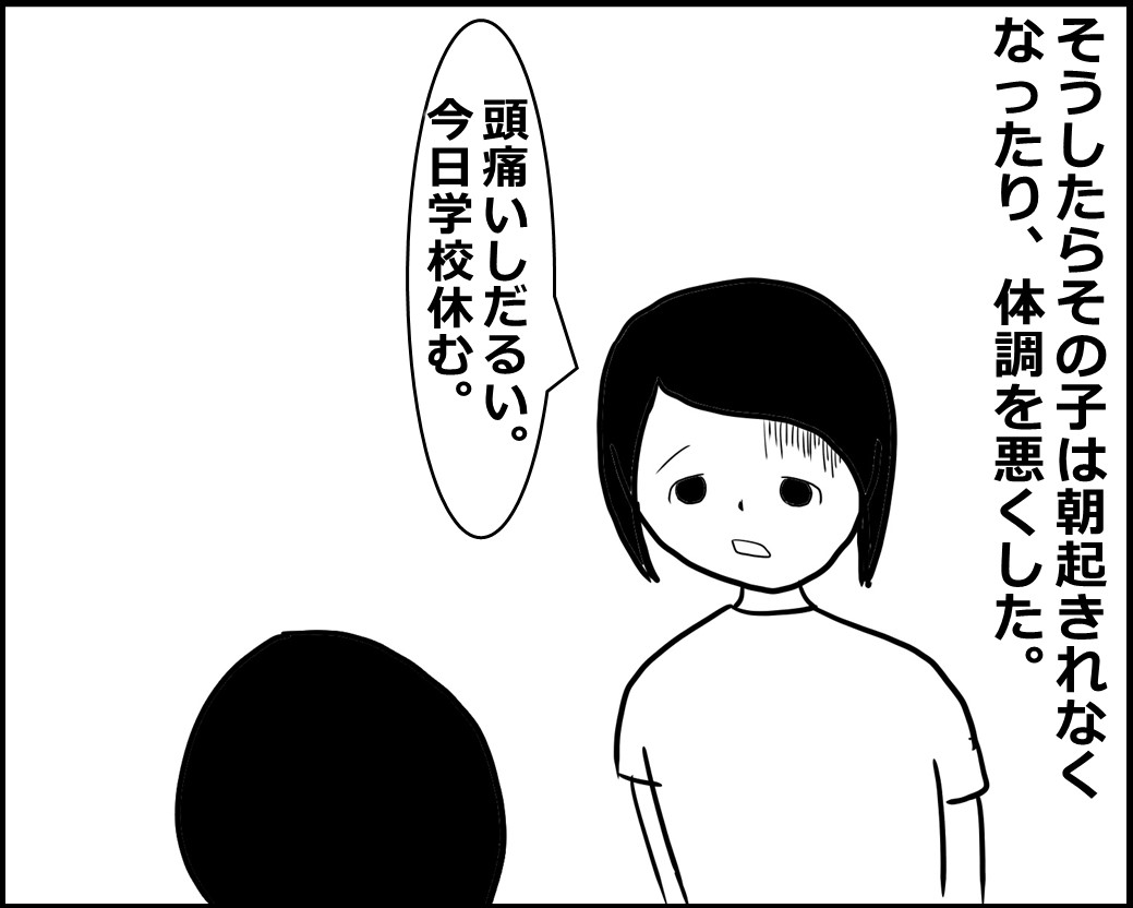 f:id:Megumi_Shida:20200905150657j:plain