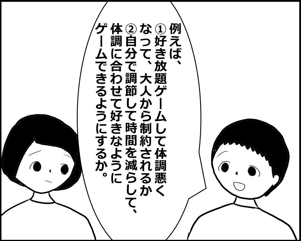 f:id:Megumi_Shida:20200905150714j:plain