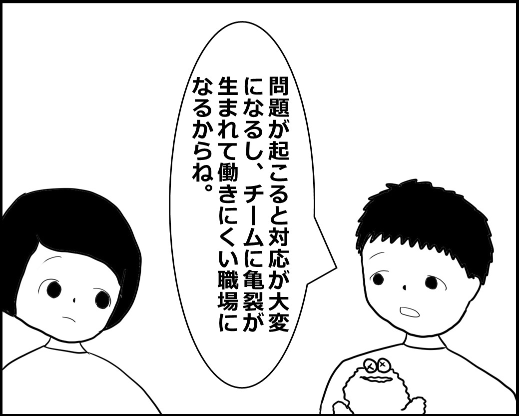 f:id:Megumi_Shida:20200906090637j:plain