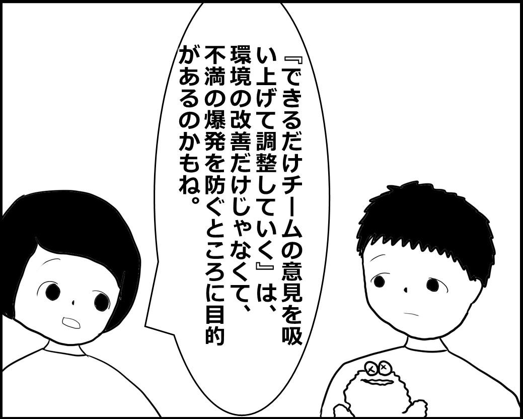 f:id:Megumi_Shida:20200906090643j:plain