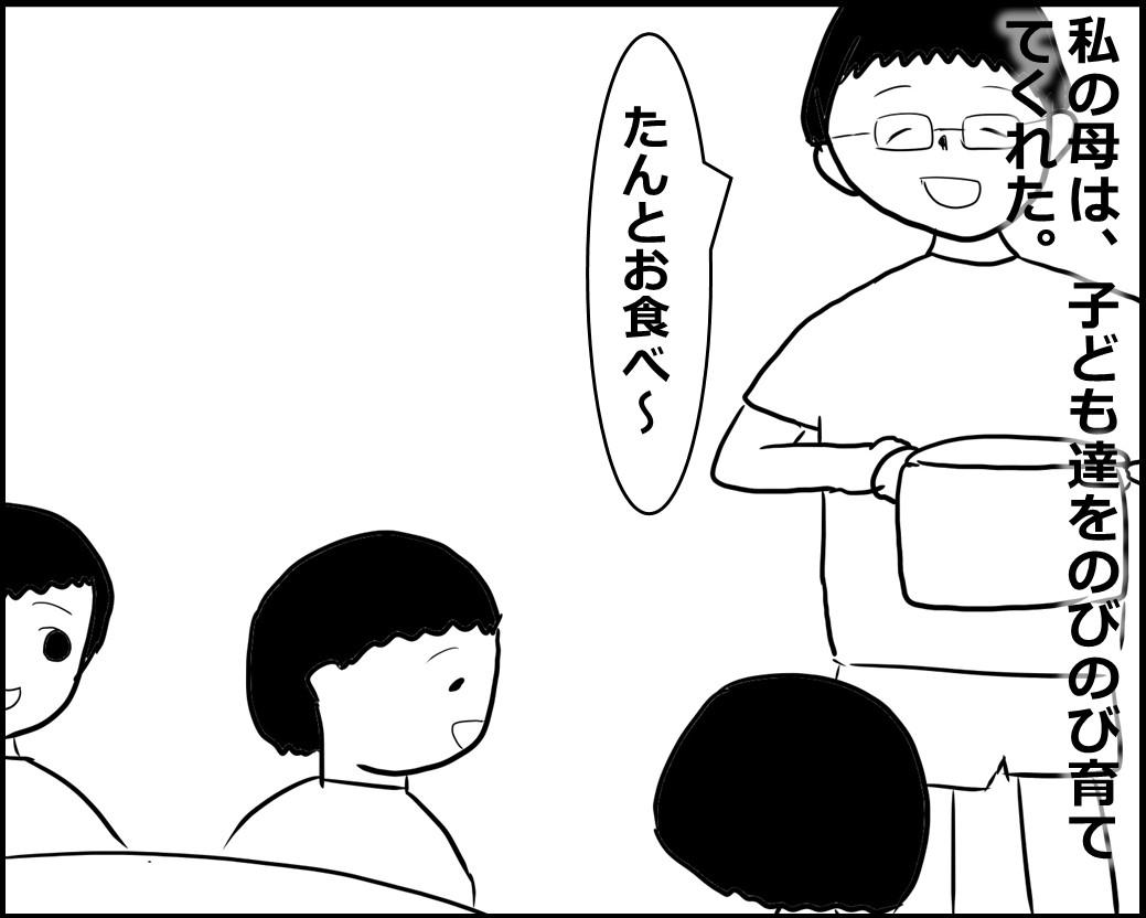 f:id:Megumi_Shida:20200908145435j:plain
