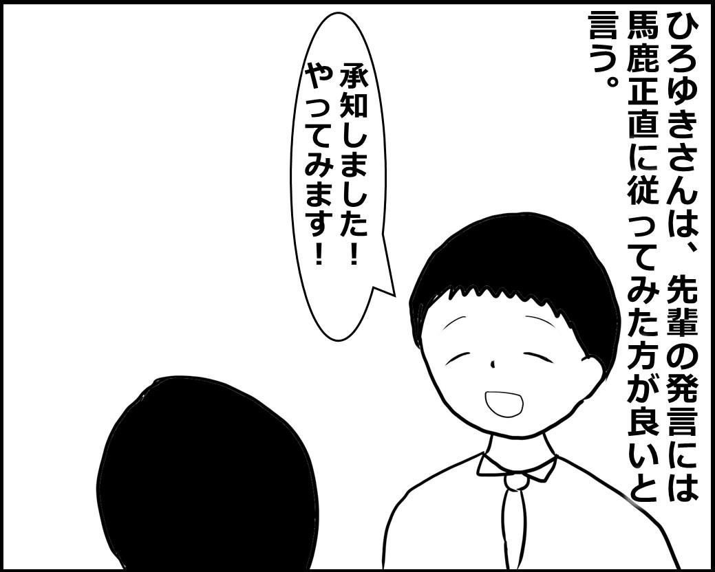 f:id:Megumi_Shida:20200910152802j:plain